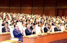 第十四届国会第七次会议公报(第二十号)