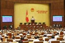 越南第十四届国会第七次会议进入最后一天的议程