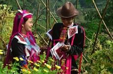 越南青衣瑶族的婚俗