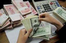 6月14日越盾兑美元中心汇率下降1越盾