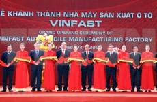 阮春福总理:希望VinFast的产品带有越南烙印和特色