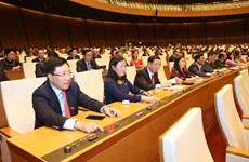 越南国会表决通过第七次会议专题询问活动的决议
