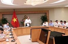 政府办公室主任梅进勇:全力推进电子政务建设  走向数字政府