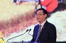 越南政府副总理王廷惠即将出访缅甸和韩国