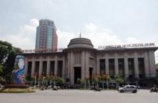 越南国家银行:广义货币较2018年底增长5.17%
