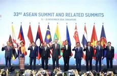 泰国为第34届东盟峰会做好准备