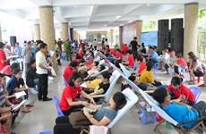 岘港市在开展无偿献血活动中发挥领头羊作用