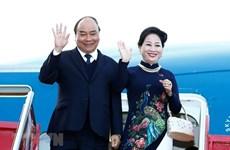 越南政府总理阮春福将出席第34届东盟峰会