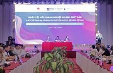 越南安全和可持续虾类生产联盟正式成立