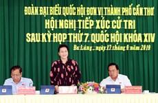国会主席阮氏金银与芹苴市选民面对面交流