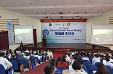 130名科学家参加2019年国际学术研讨会