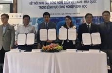 越南与韩国加强生物技术领域的合作