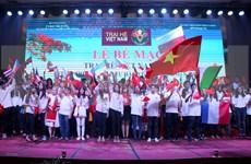 2019年越南夏令营活动将于7月举行