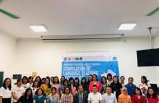 东南亚各国教师相互分享教学经验