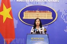 越南要求中国给越南渔民给予适当的赔偿