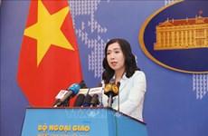 越南严惩商业欺诈行为
