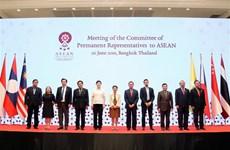 第34届东盟峰会框架内系列会议开始举行