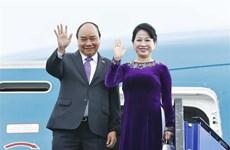 越南政府总理阮春福启程前往泰国出席第34届东盟峰会