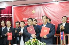 越老两国计划与投资部加强合作