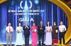 阮春福出席2018年国家新闻奖颁奖仪式