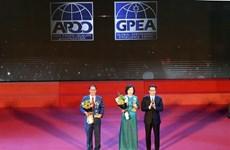 政府副总理武德儋出席2018年越南国家质量奖暨亚太国际质量奖颁奖仪式
