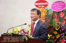 杜胜海当选为越捷友好协会主席