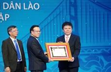 LaoVietbank成为越老经济合作桥梁和特殊团结友谊的象征