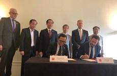 越南与英国促进贸易投资合作
