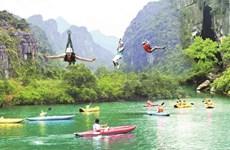 广平省稳居东南亚探险旅游之都地位