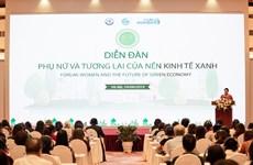 发挥妇女在绿色经济发展中的作用