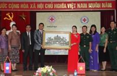 越南清化省与老挝华潘省红十字会加强合作