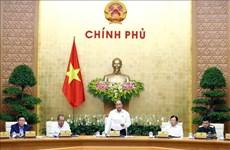 政府总理就2020年经济社会发展计划和国家财政预算方案作出指示