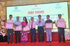 越南4个省份达到新农村建设全部标准要求
