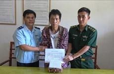 一自老挝贩运毒品至越南疑犯过海关时被抓