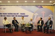 中美贸易战下越南企业面临的风险