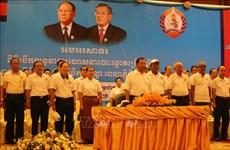 越共中央委员会就柬埔寨人民党建党68周年向该党致贺电