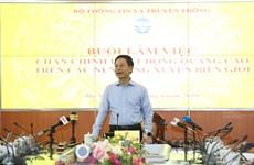 阮孟雄: 任何不遵守越南法律的跨国平台将绝对不会受到越南的欢迎