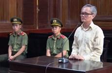 """恐怖组织""""临时越南国家政府""""的核心人员被判处有期徒刑八年"""