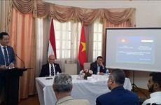 越南和埃及多措并举充分挖掘旅游合作潜力