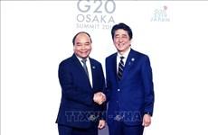 G20峰会:阮春福出席相关活动