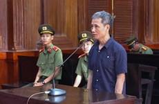 """张友禄因犯""""扰乱社会秩序罪""""被判8年有期徒刑"""