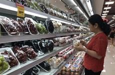 2019年6月胡志明市居民消费价格指数环比下降0.04%