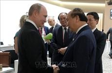 G20峰会:政府总理阮春福会见各国和国际组织领导人