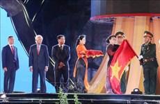 越南国会主席阮氏金银出席富安省建省30周年纪念典礼