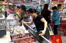 《越南与欧盟自由贸易协定》:越南商品迎来新的机遇(五)