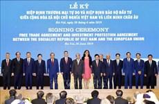 《欧盟与越南自由贸易协定》及《欧盟与越南投资保护协定》正式签署