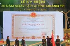 越南国会常务副主席丛氏放出席广治省重设30周年纪念典礼