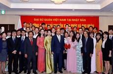 越南政府总理阮春福会见旅居日本越南人代表