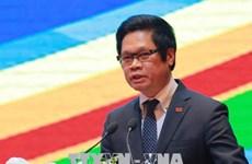 《越南与欧盟自由贸易协定》:越南企业参与全球价值链的门窗