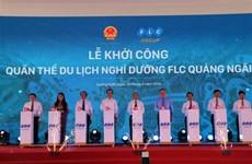 广义省FLC度假旅游项目正式动工兴建